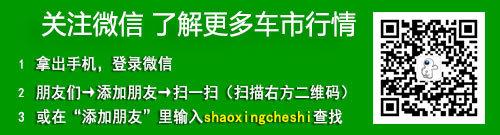 国产铃木SX4 S-Cross 或将于年底上市