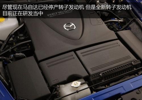 增压 混动 马自达创驰蓝天发动机将扩展 广西新闻网汽车频道高清图片