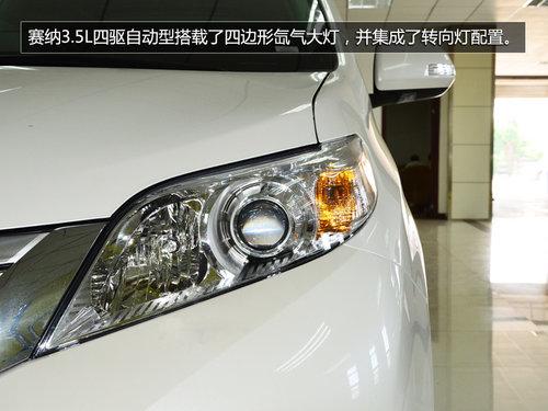 丰田-赛纳3.5L四驱豪华MPV实拍 售64万