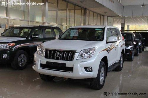 丰田霸道2700直销  激情七月特惠价38万