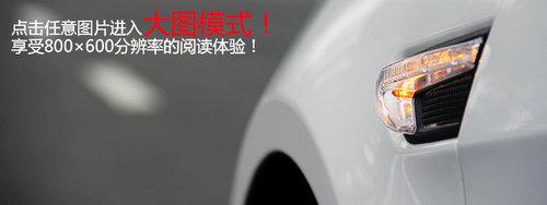 不以品牌论英雄 试驾体验纳智捷5 Sedan