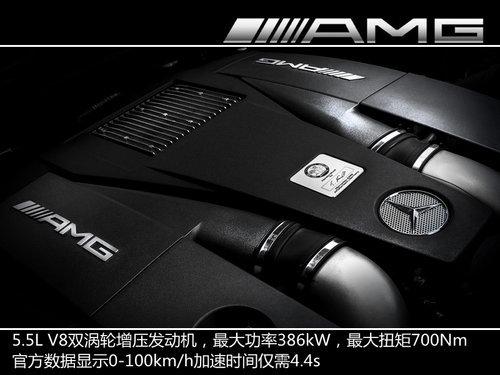 最强四门之争 宝马M6四门PK奔驰CLS AMG