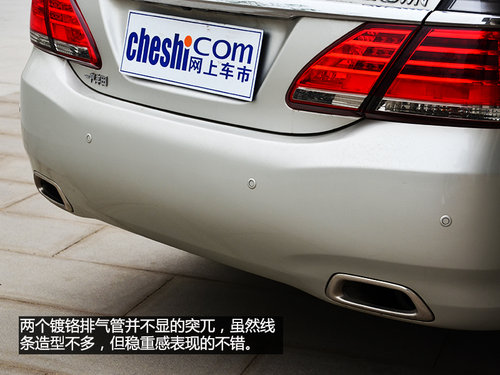 一切向舒适看齐 试驾一汽丰田皇冠2.5L
