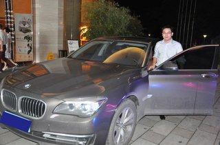 中达BMW&MINI俱乐部联盟
