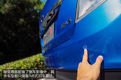 油耗更胜于动力 试驾广汽传祺GA3至尊版