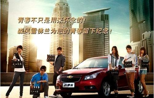 赛欧、雪佛兰科鲁兹,到别克昂科拉,上海通用都带动了一股潮流高清图片