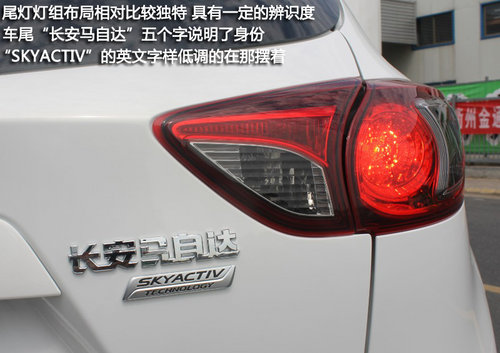 K长安马自达国产CX-5丽水进店实拍评测odo魂动 长安马自达国产CX-5衢州实拍