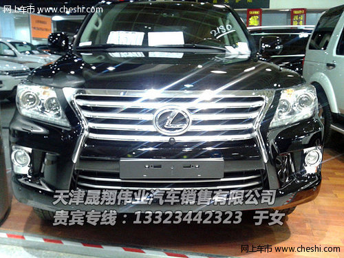 雷克萨斯lx570 凌志黑色8月购车最低价高清图片