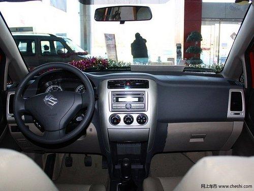 铃木利亚纳最高优惠1万 实惠经典家用车