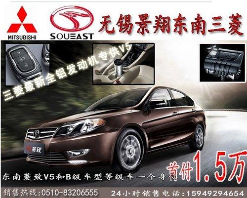 显示,有意购买7-8万级别车型的潜在客户,绝大部分会将东南V5列