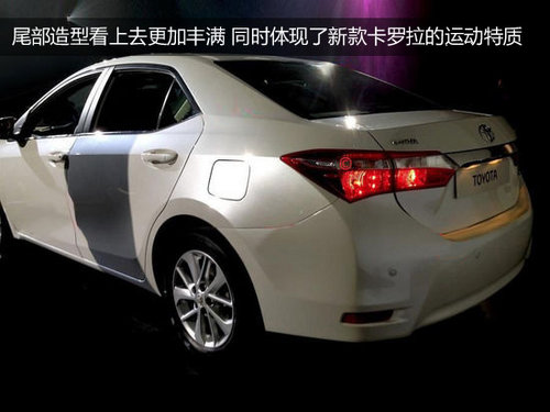 1.5L发动机+电机 丰田卡罗拉混动版解析