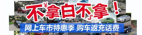 丰田新款RAV4上市 售18.38-27.28万元