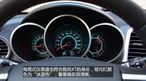 长安致尚XT正式上市 售X.XX-XX.XX万元