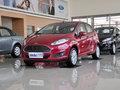 福特新嘉年华综合优惠1.4万元 现车销售