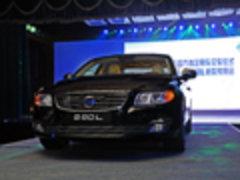售价39.99-71.99万 沃尔沃S80L新车学堂