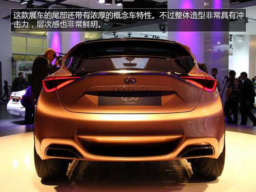 英菲尼迪Q30概念车实拍 基于奔驰MFA平台