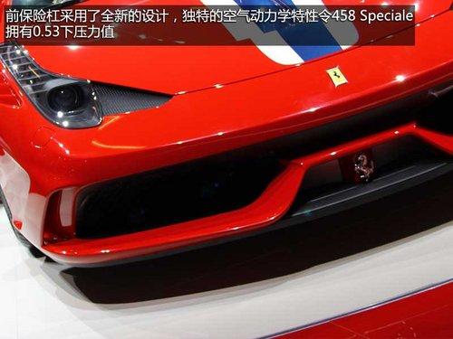 3秒俱乐部成员 法拉利458特别版实拍解析
