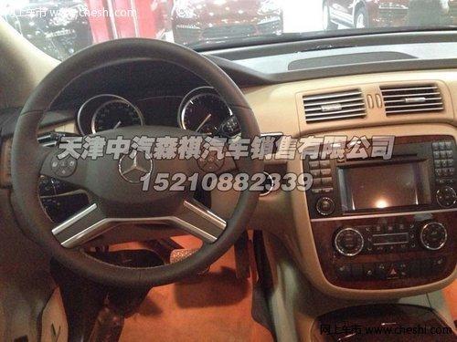 奔驰R350现车优惠11万 可全国分期付款高清图片