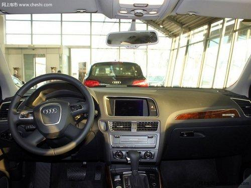 老牌豪华SUV 杭州奥迪Q5现金优惠达3万元
