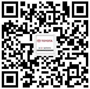 中恒丰田超级实惠团购季之国庆价期提前放