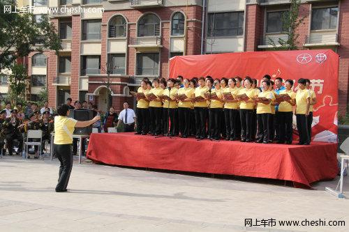 葫芦岛山河半岛园区文化艺术节开幕