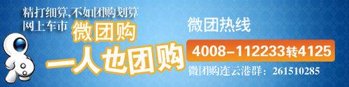 江淮瑞风指定车型优惠12000元 现车优惠
