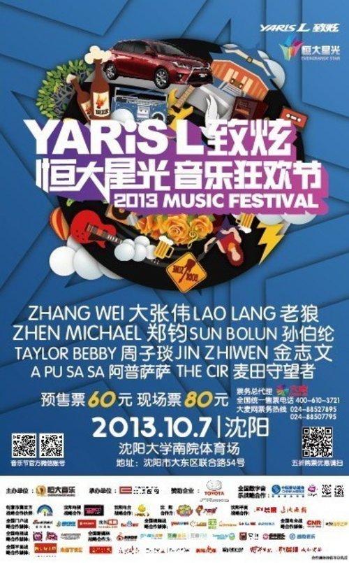 可惜的是随着香港电影一起没落的东南资讯期货直播间还有香港的音乐