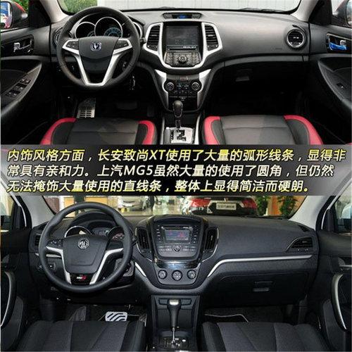 致尚_【图文】长安致尚XT青岛正式上市售价779万