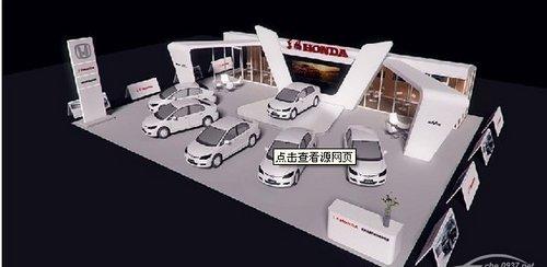 毫州车市 东风本田大型移动汽车展厅强势登陆亳州火车站广场  车展