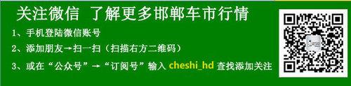 邯郸纳智捷大7SUV智慧型改装车 补贴6000元