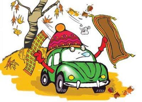 秋季汽车养护注意事项 五步帮您-养爱车