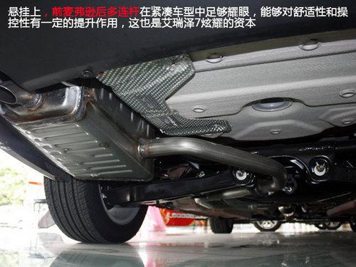 艾瑞泽7 ec7 科鲁兹pk 动力 安全 艾瑞泽7高清图片