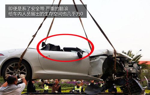 捷豹f type敞篷跑车飙车翻滚 车主当场死亡 高清图片