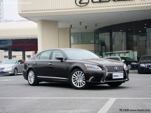 雷克萨斯LS有现车到店 现金优惠10万元