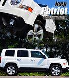 深具复古风格 试Jeep自由客豪华导航版