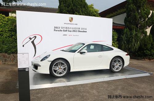 保时捷高尔夫中国资格赛在深圳精彩开杆