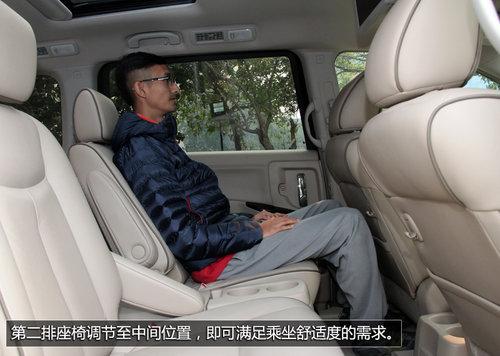 以舒适性见长 试驾日产进口商务MPV贵士