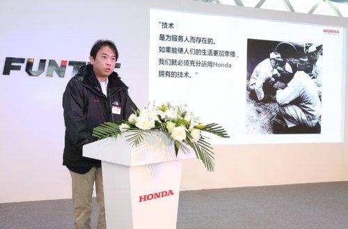 技术驱动未来 Honda FUNTEC科技体验营