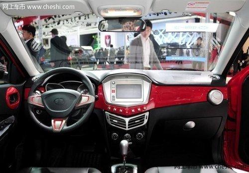 一汽欧朗两厢版外形更运动 或12月上市