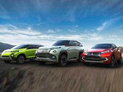 东京车展亮相 三菱三款概念车官方图发布