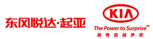 东风悦达起亚10月销量成功突破4.5万辆