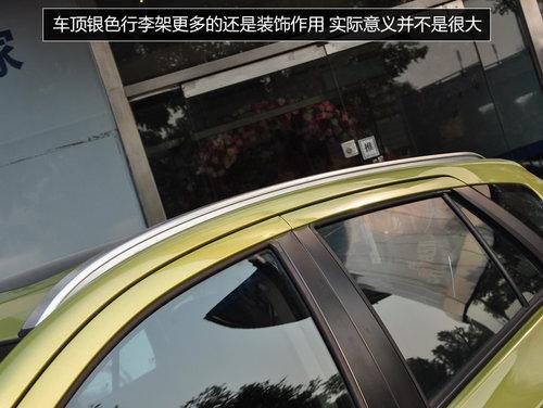 重新定位的SX4 长安铃木S.CROSS锋驭实拍