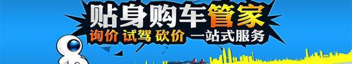 南京起亚新狮跑最高优惠3万赠装潢礼包