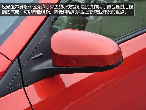 诚意满满的换代产品 全新威驰1.5L实拍