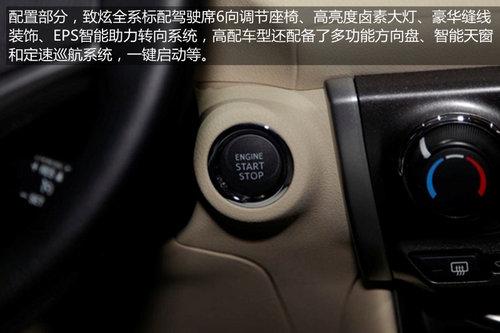 全面解析2014款丰田致炫——从外酷到内