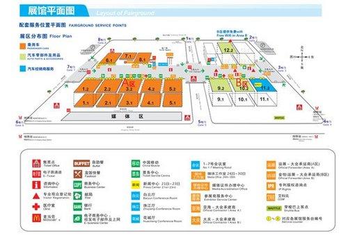 美高梅注册平台 6