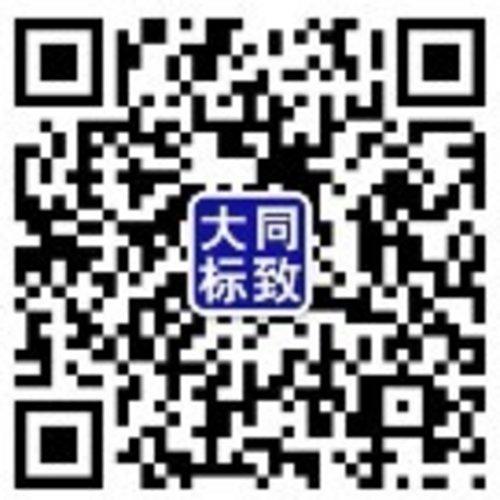 大同荣狮东风标致周年庆关爱老客户活动