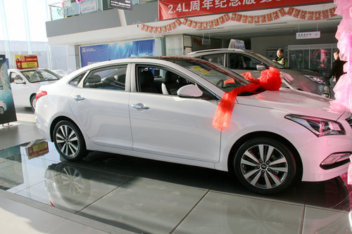 北京现代名图19日正式上市 12.98万起售