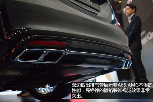 """""""硬货""""不解释 车展实拍奔驰S65 AMG"""