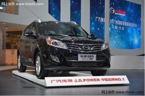传祺广州车展销600辆翻番 创新引擎智慧